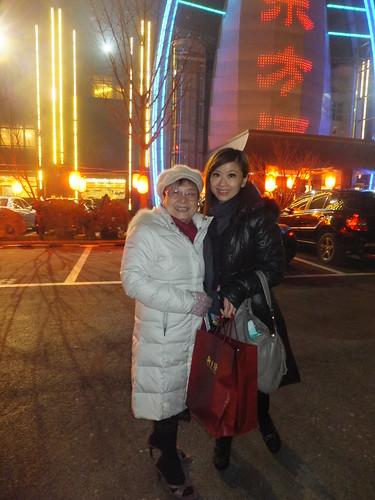 北京海峽兩岸美食文化論壇 133