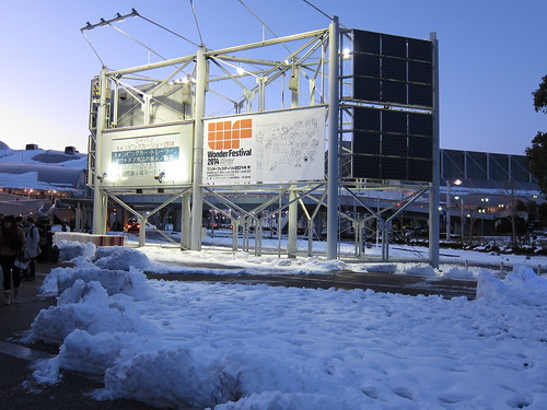 Wonder Festival Signboard in Snow