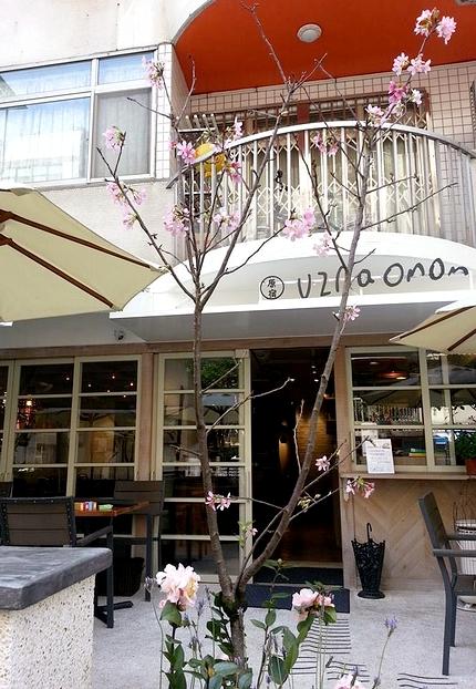 東區下午茶杏桃鬆餅屋01