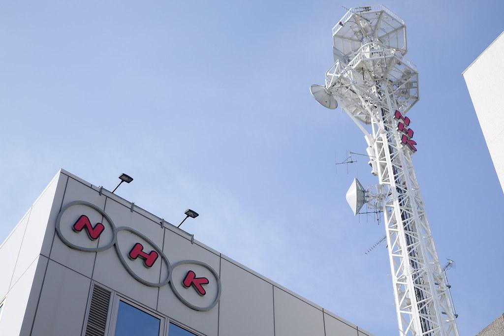 NHK Mito Branch