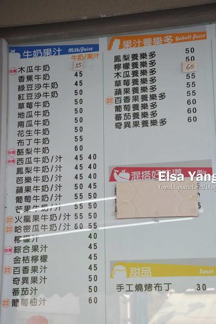 台南小吃294