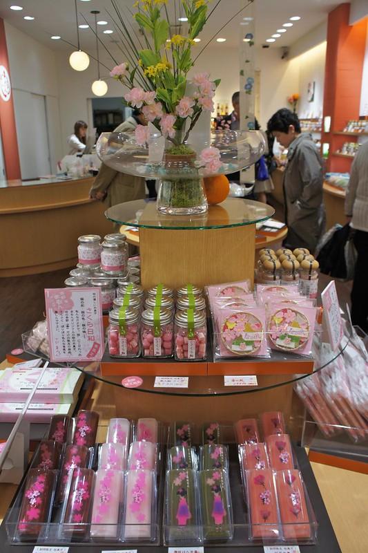 Sakura sweets, Nishiki Market