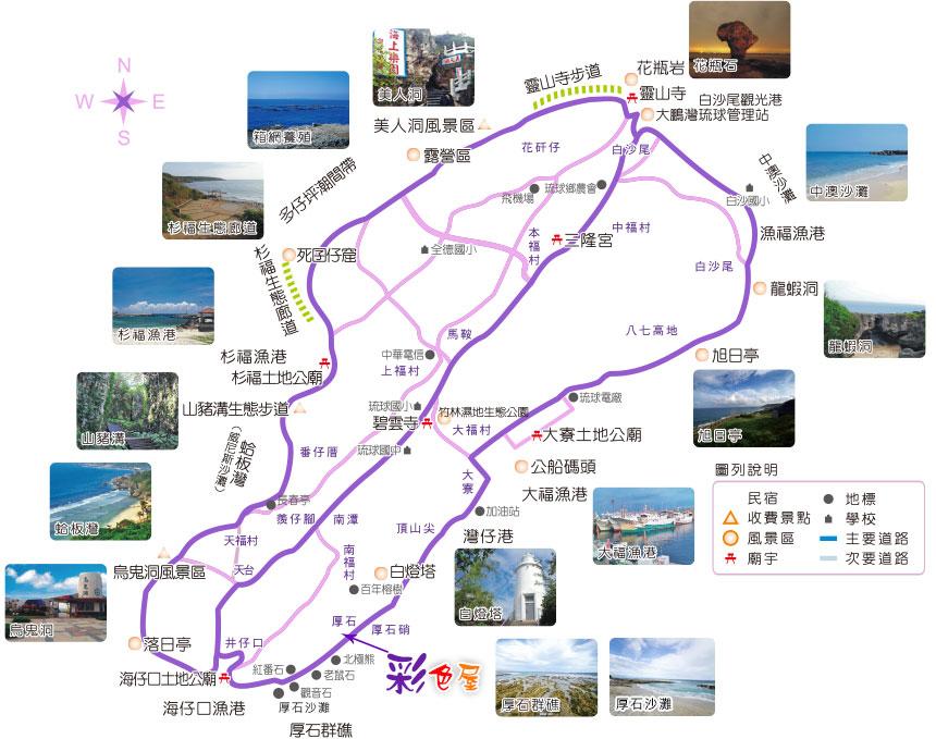 小琉球旅遊,景點地圖