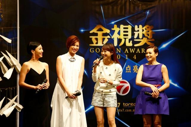 L-R Lynn Lim, Jan Chin, Natalie Ng, Yeo Yann Yann
