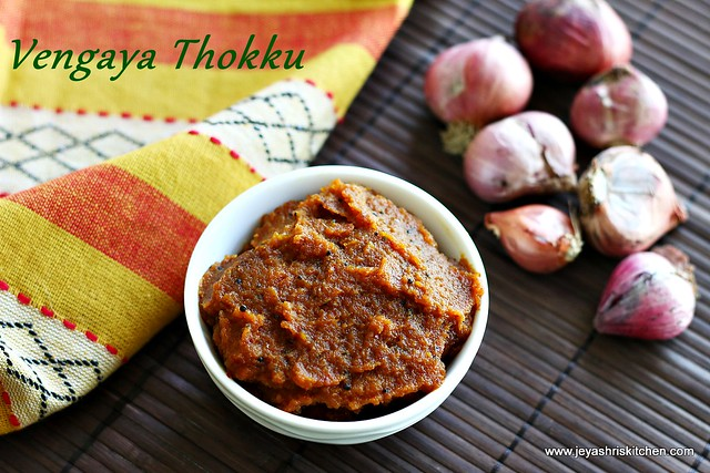 Onion-thogayal