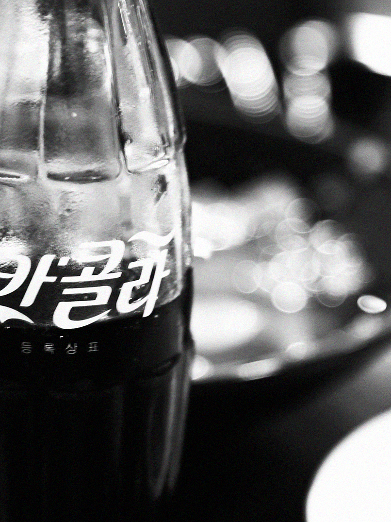 always coca cola korean 2