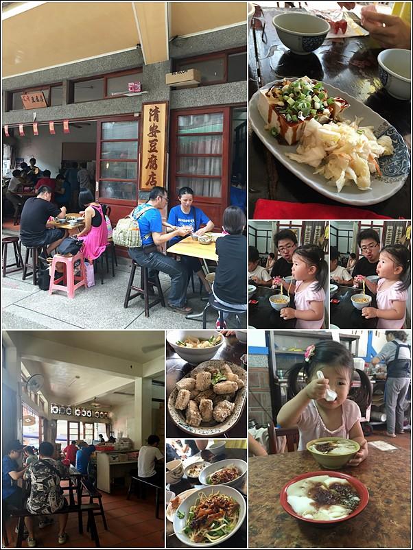 清安豆腐店
