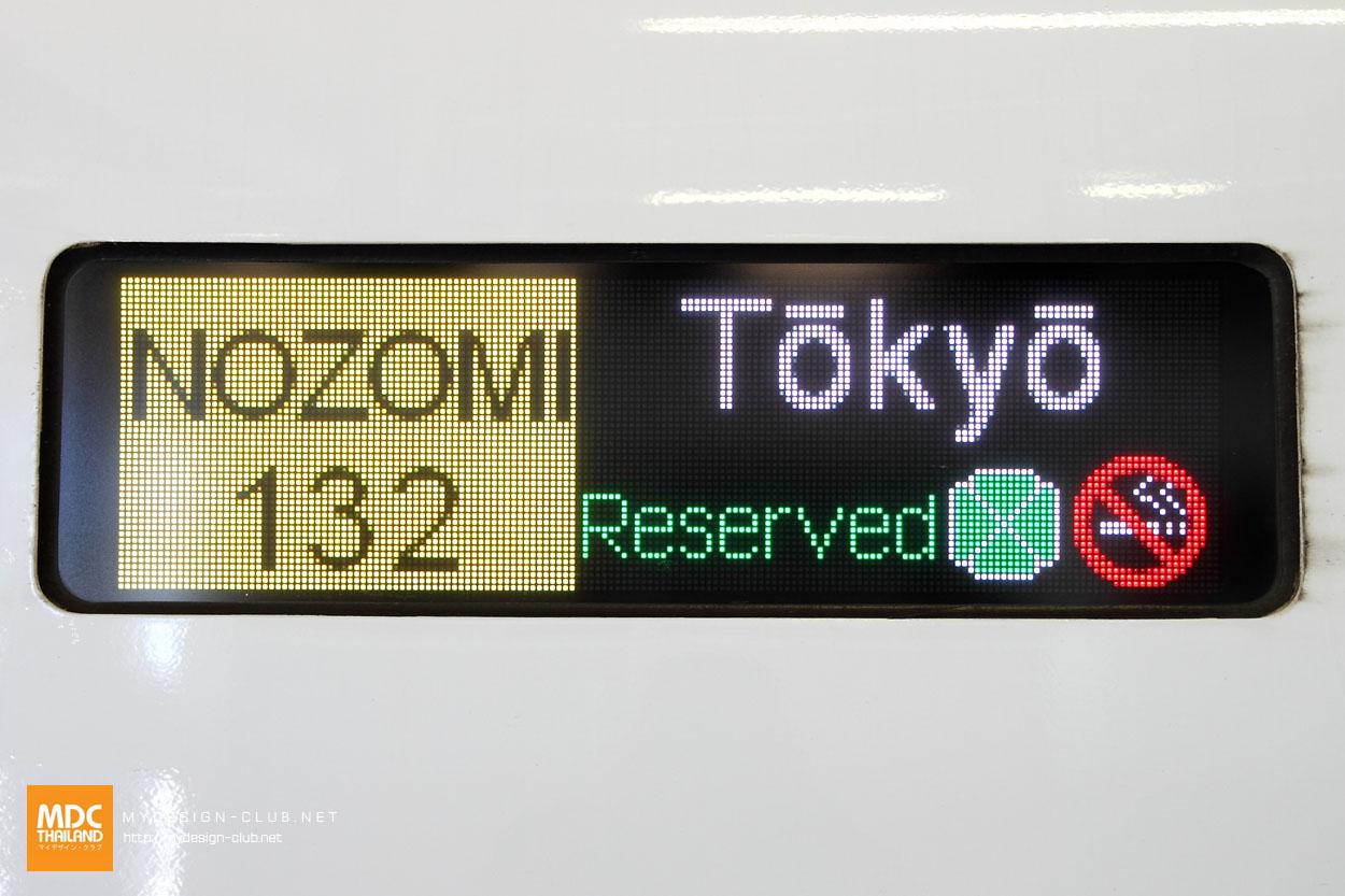 MDC-Japan2015-443