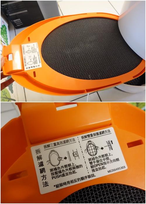 LG PuriCare超淨化大白清淨機 (21).jpg