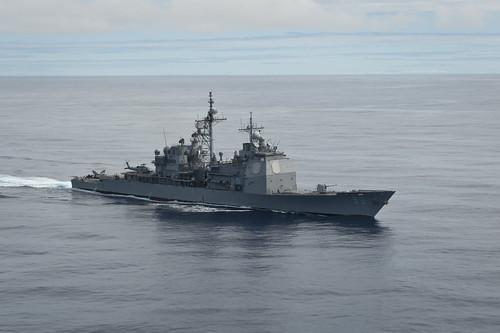 USS Princeton (cg59)
