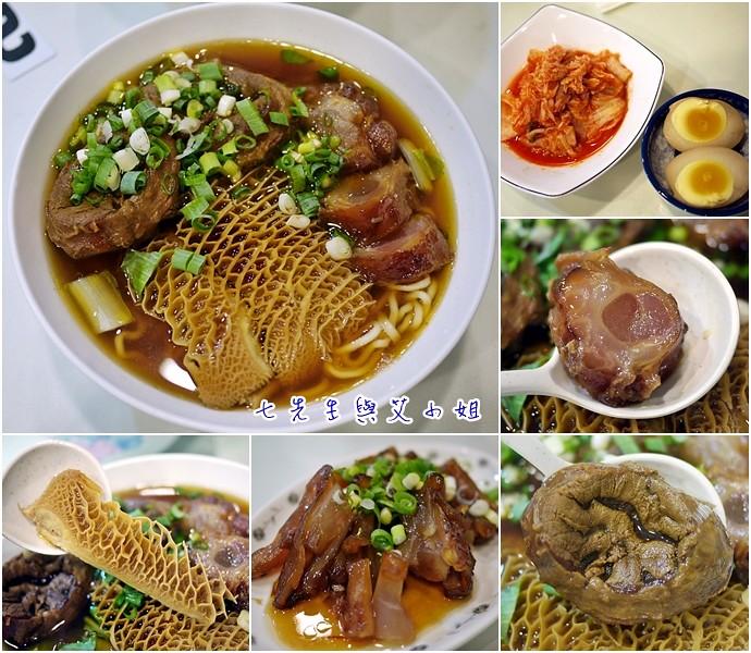 0 龍記尚品牛肉麵