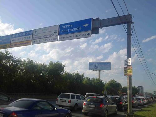 Банер на Космонавтов