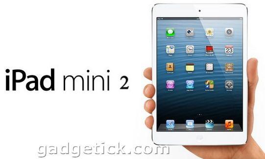 Дата выхода iPad Mini 2 Retina