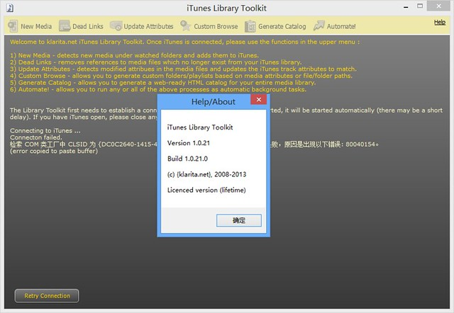 iTunes Library Toolkit v1.0.21