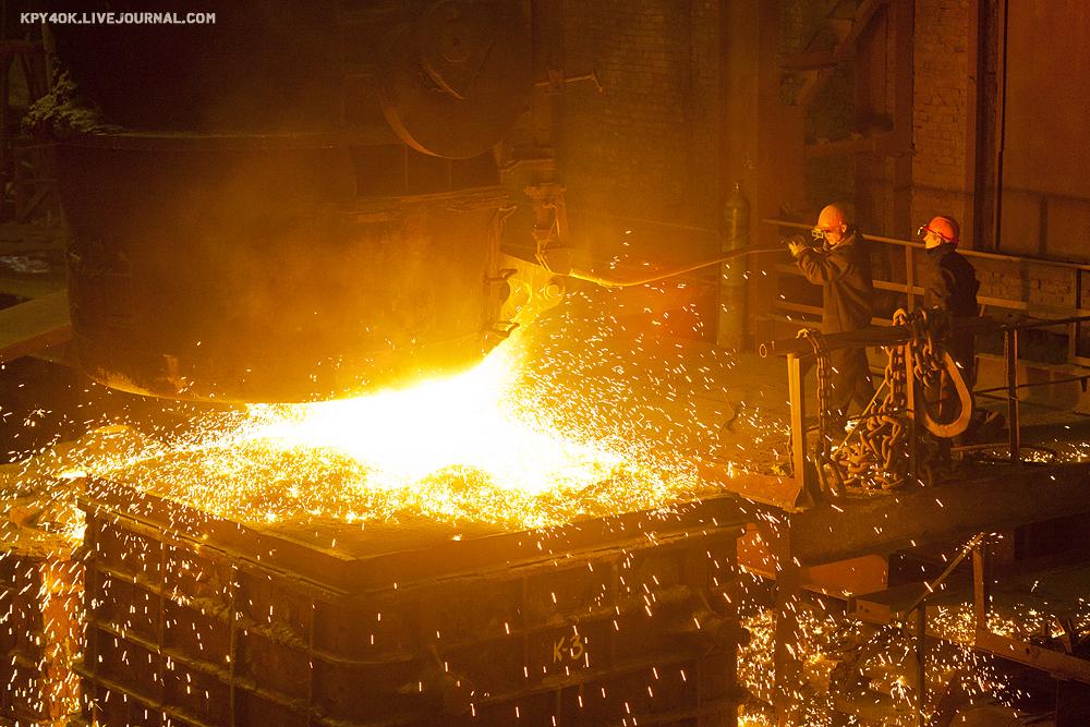 розлив стали, фото, завод, урал