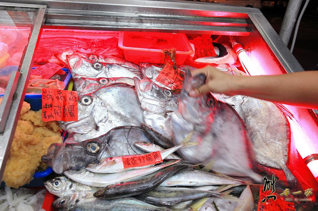 南方澳海鮮|味珍活海鮮餐廳