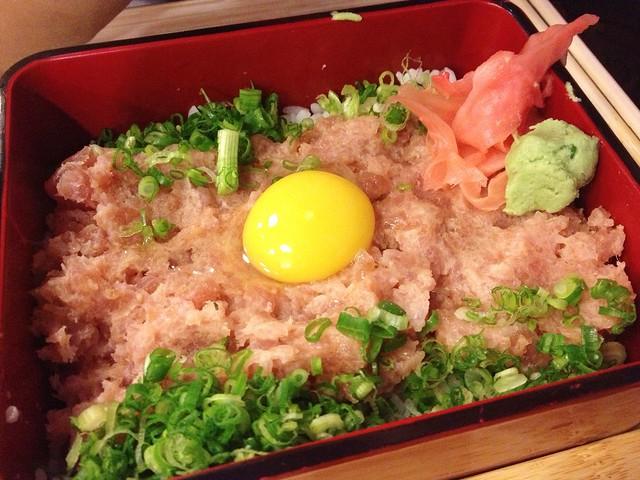Negitoro, The Sushi Bar