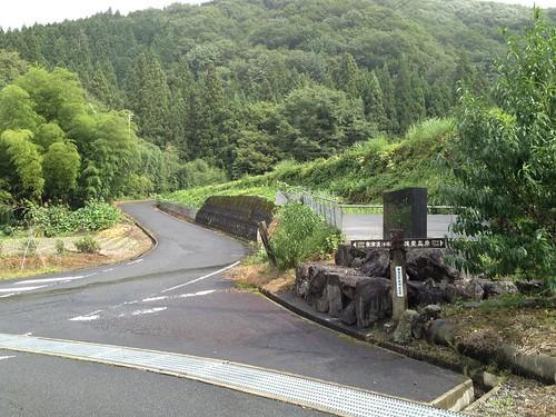 鍋倉山-登山口への入口