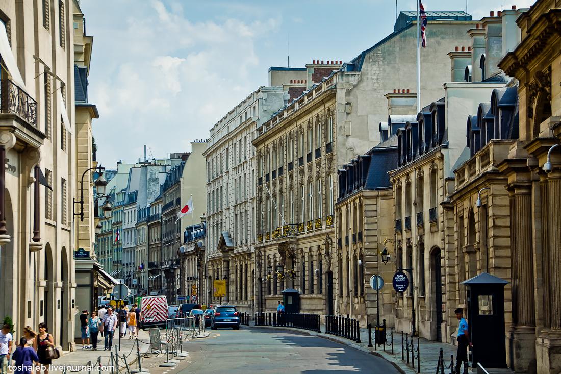 Paris_1-65