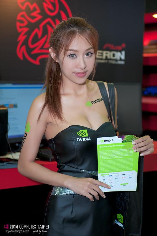 2014 computex Taipei SG18