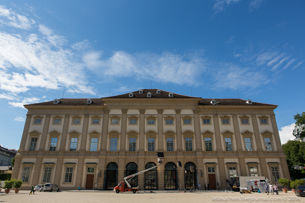 Дворец Лихтенштейн