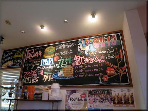 Photo:2014-06-21_ハンバーガーログブック_【宮崎】Bar&Cafe Corner 尾崎牛を使ったハンバーガーがあると聞いたら伺わざるを得ません-05 By:logtaka