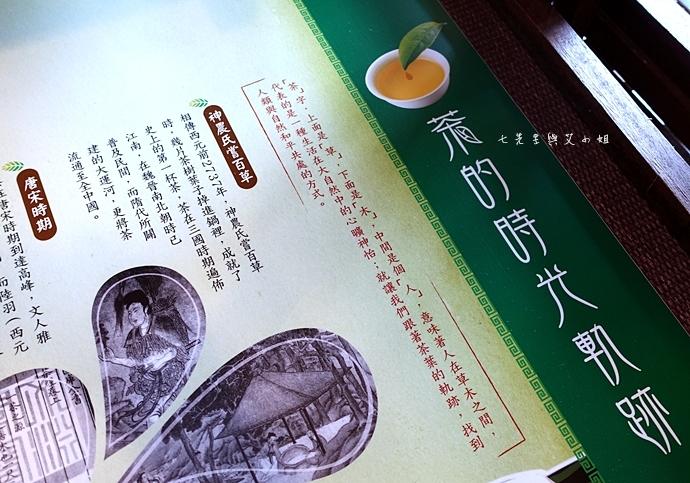 11 國立傳統藝術中心 茶裏王文化故事館