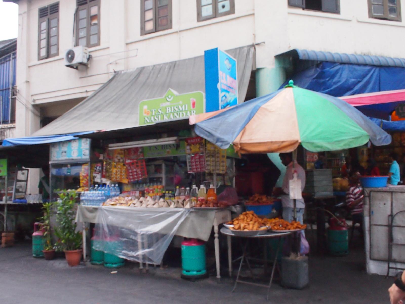 Streets of Penang