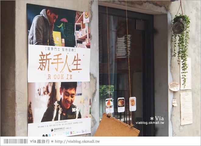 【台中新景點】中興街一巷‧范特喜「綠光計劃」~自來水公司舊眷宿舍的新藝文空間47
