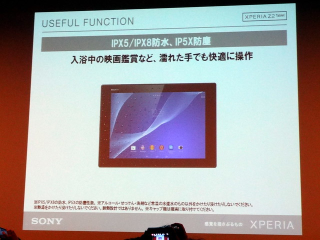 Xperia Z2 Tablet SOT21_007