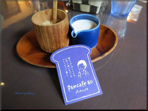 Photo:2014-06-21_ハンバーガーログブック_【宮崎】【青島】Pancafe ao(パンカフェアオ) 宮崎でもハンバーガーを追いかけます-04 By:logtaka