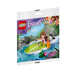 LEGO Friends 30115