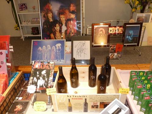 X Japan Yoshiki プロデュースのワイン