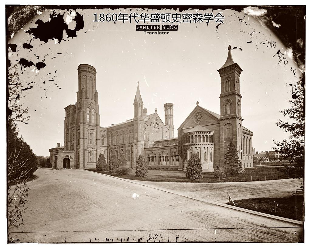 1860年代各国城市(补遗)07