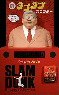 """《灌籃高手》藍光光碟發行紀念,""""拍安西教練下巴""""計數器日本巡迴中!"""
