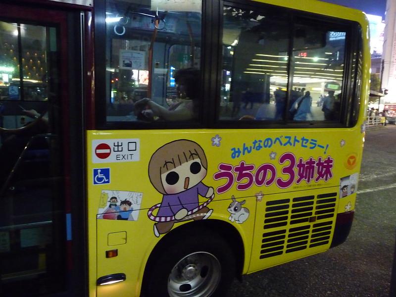 Tokyo bus