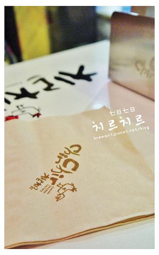 chirchir七日七日韓式炸雞-6