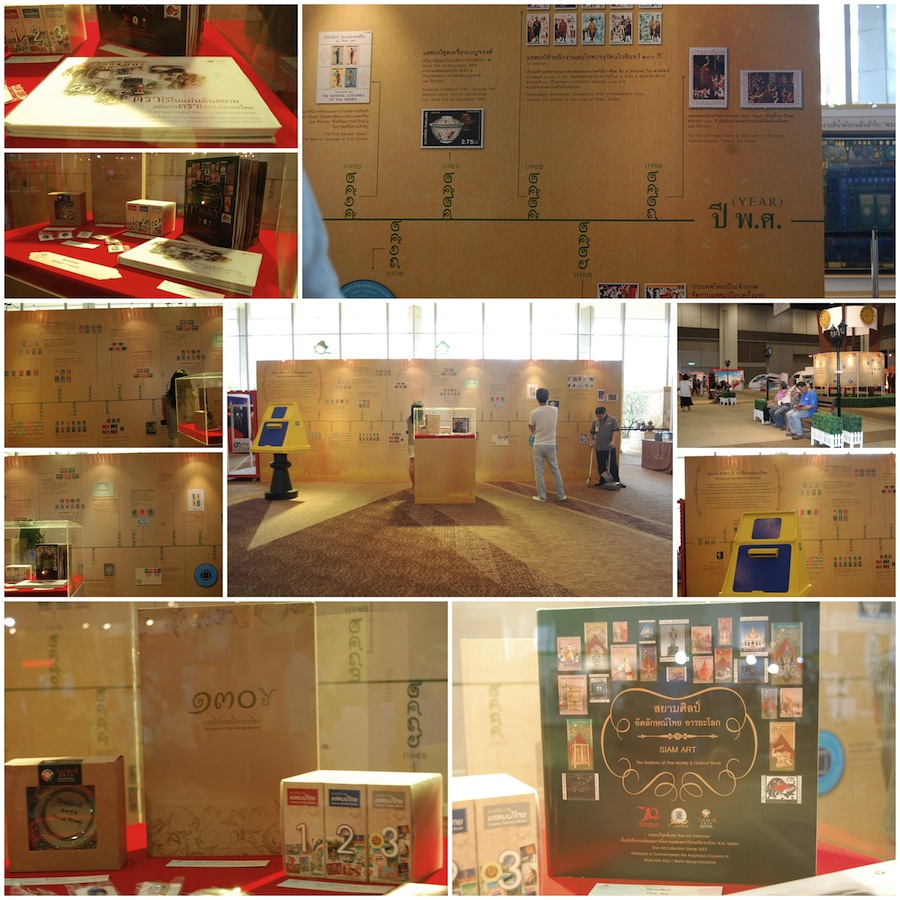 Stamps exhibition22