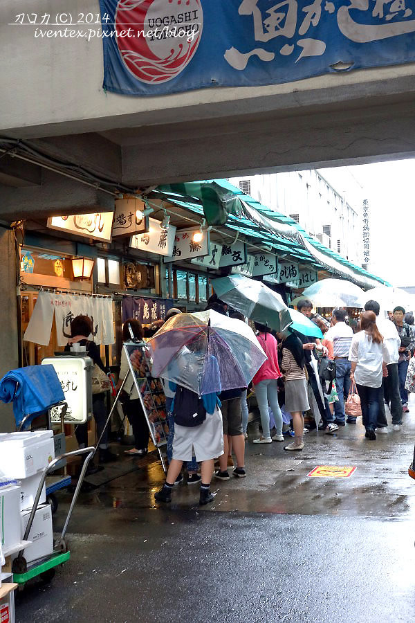 15-2日本東京築地市場
