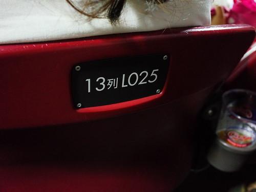 椅背的座位標示