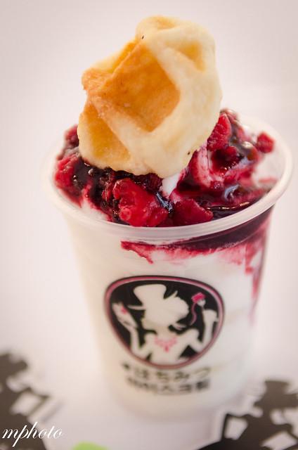 台中甜點 霜淇淋