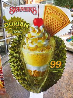 """""""Golden Pillow"""" durian icecream sundae"""