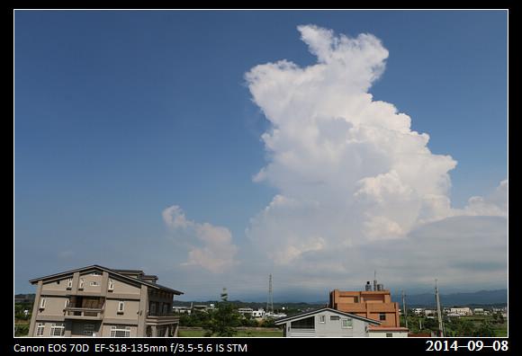 20140908_Cloud