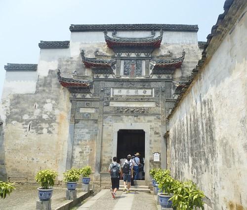 Anhui-Hongcun-Lexu Hall (3)