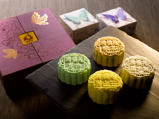 InterContinental Singapore Snow Skin Mooncake Combination - low res
