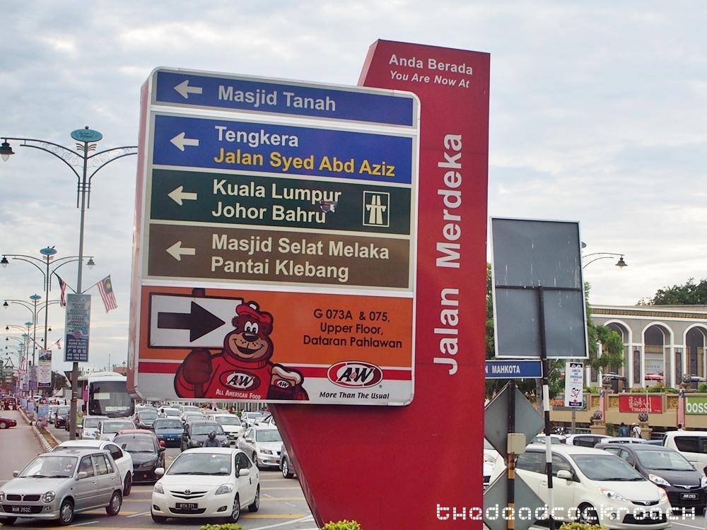 a&w, jonker, jonker street, jonker walk, malacca, malaysia,travels, 马六甲, 鸡场街, mahkota parade, dataran pahlawan,jalan merdeka