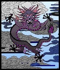 Purple and Gray Dragon