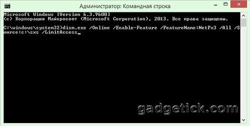 установить .NET 3.5 на Windows 8