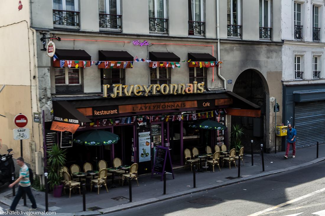 Париж_3-44
