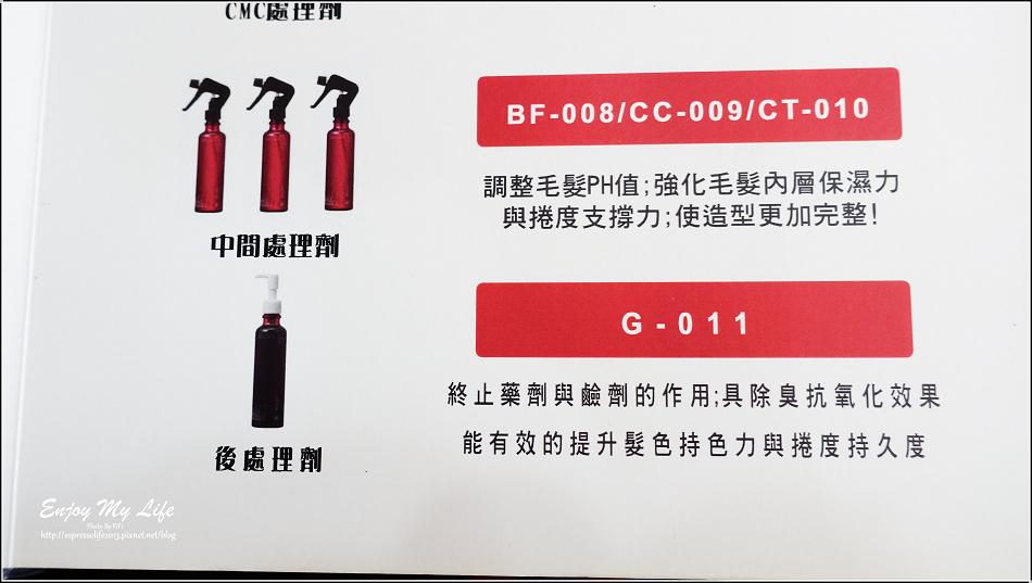 DSC02884_副本